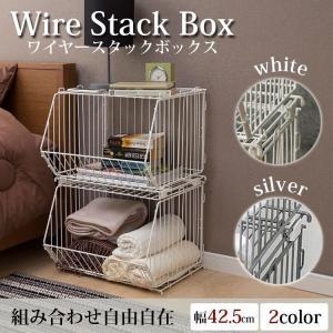 キッチンやランドリーで積み重ねて便利に収納できるワイヤースタックボックスです。 連結パーツで簡単に重...