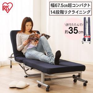 ベッド 折りたたみ シングル コンパクト リクライニング 簡易 ミニ折りたたみベッド OTB-MN ネイビー アイリスオーヤマ
