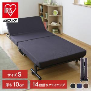 ベッドシングル  折りたたみ アイリスオーヤマ リクライニング ネット限定 組立品 OTB-KR