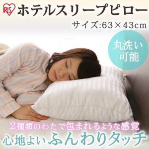 心地よいふんわりタッチの中に、程よい弾力も持ち合わせた枕です。 片面には「わた」もう片面には「つぶわ...