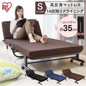 ベッド 折りたたみベッド シングル リクライニング OTB-KR 高反発ウレタンマットレス ブラック...