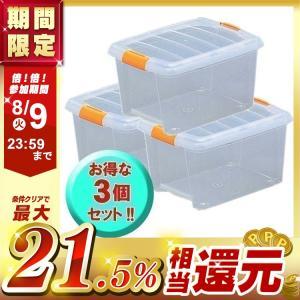 (3個セット)高い所BOX TB-43 アイリスオーヤマ 衣類収納ケース 衣装ケース 収納ボックス 押入れ プラスチック フタ付き