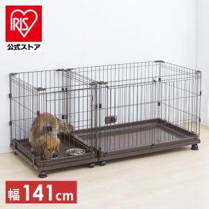 ケージ 犬 ゲージ アイリスオーヤマ サークル ペットサークル トイレ おしゃれ かわいい ペットケージ 掃除 木製 しつけができる P-CS-1400 (あすつく)|irisplaza