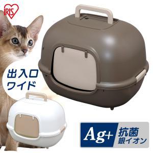 猫用トイレ 猫トイレ 本体 猫用品 脱臭ワイド猫トイレ WN...