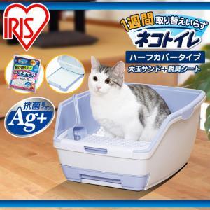 ネコトイレ 猫砂 シリカゲル 1週間取り替えいらずネコトイレ...