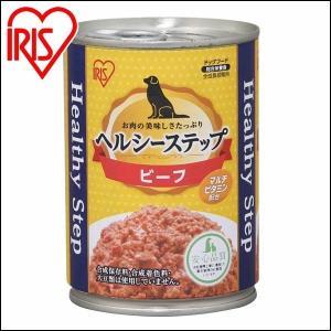 ペット 缶詰 ドックフード 缶 犬 イヌ ヘルシ...の商品画像