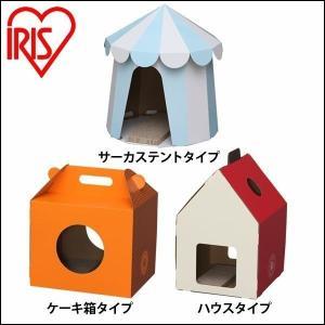 もぐって遊びながら爪とぎできるBOX型のつめとぎです。 狭くて暗い所が好きな猫に最適です。 BOXの...