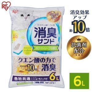 システム猫トイレ用砂 クエン酸入り 香り付き 6L TIA-6CK アイリスオーヤマ