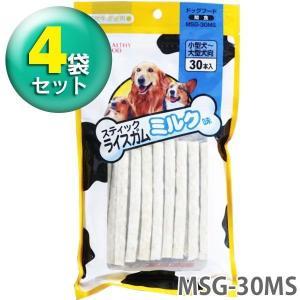 P10倍以上!4袋セット スティックライスガム ミルク味 30本入 MSG-30MS(小型犬〜大型犬向け ハードタイプ おやつ 間食 しつけ アイリスオーヤマ)