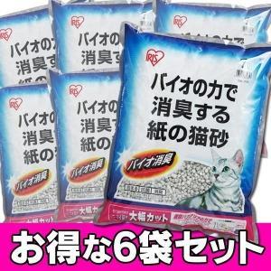 猫砂 アイリスオーヤマ トイレに流せる 紙 消臭 紙製 7L 6袋セット|irisplaza