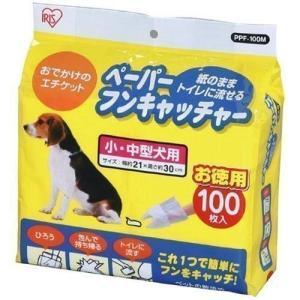 マナー袋 ウンチ袋 Mサイズ ペット 犬 散歩 うんち 拾う 旅行 外出 イヌ トイレに流す トイレに流せる