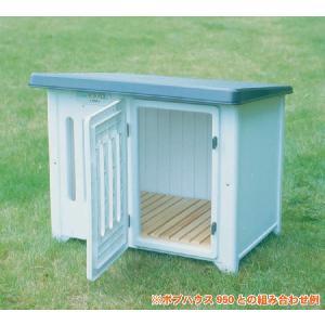 犬小屋用 スノコ 木製 アイリスオーヤマ|irisplaza|03