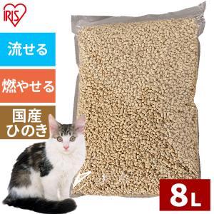 猫砂 アイリスオーヤマ まとめ買い トイレに流せる ひのき おから 木製 ひのきの猫砂 8L irisplaza