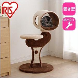 場所を取らずにコンパクトな猫タワー☆ いつでも楽しく運動遊びができ、組み立て簡単、場所を取らずにコン...