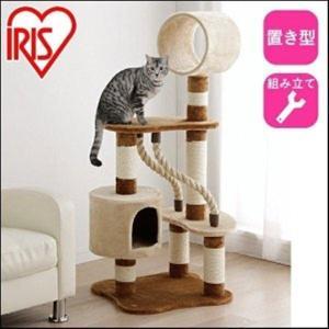もぐって遊べるトンネル&ハウス付き猫タワー★ 肌触りのよいマイクロファイバー調の生地を使用したインテ...