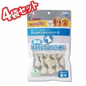 犬用ガム はぶらし 豚皮 ミルクの香り SSサイズ 4袋セット アイリスオーヤマ
