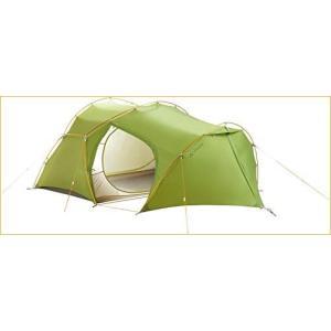 standard size Mossy Green VAUDE Unisex/_Adult Taurus 2P 2 Person Tent