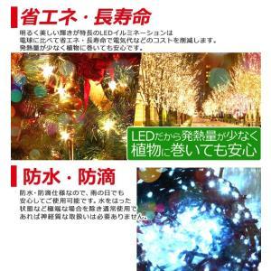 イルミネーション LED 300球 レッド×ホワイト ストレートライト コントローラー 付き クリスマス 防滴 LEDイルミライト 着後レビューで送料無料 iristopmart123 04
