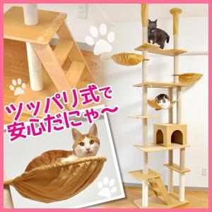 キャットタワー 突っ張り ツイン 240〜260cm もこもこ 可愛い おうちタワー ネコちゃん タワー 安心 安全 猫 運動 爪とぎ 着後レビューで送料無料|iristopmart123