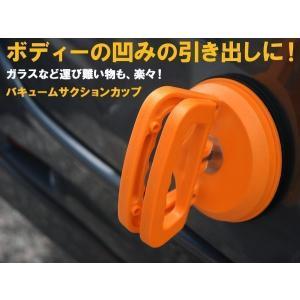 吸盤式 バキューム カップ 吸引力 30kg サクション カップ 板金 車 メンテナンス 自動車 ガラス 固定 持ち運び 運搬 据付作業|iristopmart123