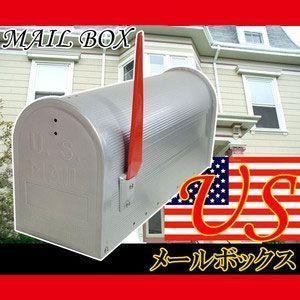 郵便ポスト 屋外用 US メールボックス アメリカン 郵便ポスト フラッグ付 家庭用 郵便 ポスト 郵便受け 新聞受け メールボックス|iristopmart123