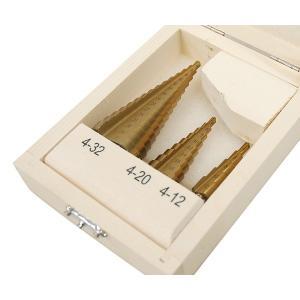 タケノコドリル 3本セット チタンコーティング 専用 収納 木箱ケース付き / 穴あけ 面取り 穴拡大 三本 4 - 32 mm シャンク径 6 8 10mm|iristopmart123|02