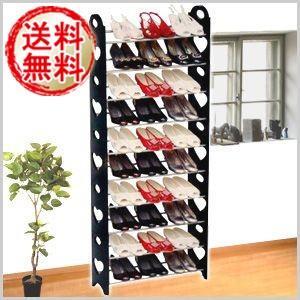 靴箱 シューズラック スリム ハート柄 10段 30足収納 下駄箱 整理 シューズボックス 省スペース 薄型
