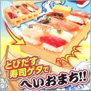 とびだせおすし 簡単握り寿司 いちどに10貫できる 下駄形 お寿司 シャリ 手作り 簡単 とびだせ!おすし|iristopmart123