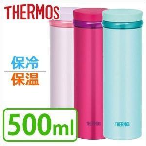 サーモス 真空断熱ケータイマグ 500ml  JNO-501 水筒 保温 保冷 真空断熱 魔法瓶 軽量 丸洗いOK 0.5L マグ 水分補給 半回転 直飲み シンプル THERMOS|iristopmart123