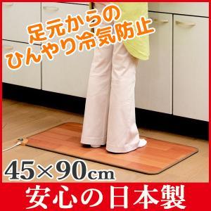 ホットカーペット 本体 ホットキッチンマット フローリング調 木目調 45×90cm 防水加工 電気 ホット カーペット マット 床暖房 安心の日本製 iristopmart123