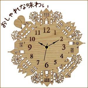 木製 掛け時計 リトルタウン G-1495N 時計 レザーカット クロック 壁掛け ナチュラル おしゃれ インテリア時計 木製時計 インテリア 雑貨 街並み
