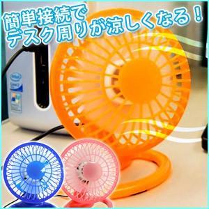 USB ミニファン 卓上扇風機 TI-MF1510 小型 軽...