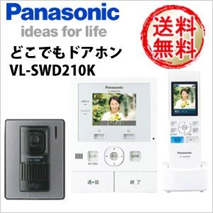 パナソニック どこでもドアホン VL-SWD210K カラー液晶 ドアホン インターホン ワイヤレス 玄関子機 ワイヤレス子機 録画 Panasonic|iristopmart123