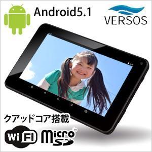 7インチ アンドロイドタブレット Android 5.1搭載 VS-AIR700 クアッドコア タブレットPC 本体 microSD microUSB 対応 7型 液晶 無線LAN ベルソスVERSOS