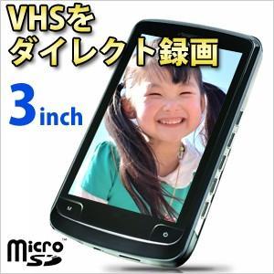 デジタル映像変換機 ダビング機器 VHSダビングマスター EB-XS600 ビデオから microSDへ ダイレクト録画 テレビ DVD オーディオ パソコン 音楽 写真 X-STYLE