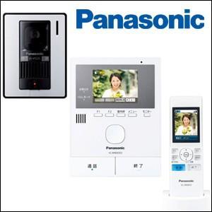 パナソニック テレビドアホン VL-SWD302KL 子機付き ドアホン 防犯 玄関 カラーテレビ モニター ドアモニター インターホン どこでもドアホン Panasonic