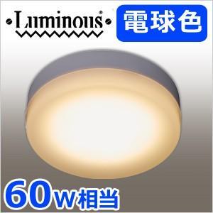 小型シーリングライト LEDシーリングライト 電球色 60W相当 小型 LED照明 810lm 照明 ライト 引掛けタイプ ミニシーリングライト ルミナス TN-CLM-L|iristopmart123