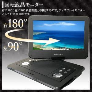 ポータブルDVDプレーヤー フルセグ 車載 本体 13.3インチ KH-FDD1300 ポータブル DVDプレーヤー 地デジ ワンセグ AC DC 充電 バッテリー内蔵 3電源 テレビ|iristopmart123|04
