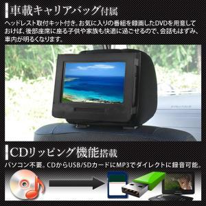 ポータブルDVDプレーヤー フルセグ 車載 本体 13.3インチ KH-FDD1300 ポータブル DVDプレーヤー 地デジ ワンセグ AC DC 充電 バッテリー内蔵 3電源 テレビ|iristopmart123|05