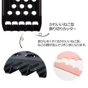 スライサー 貝印 野菜 ニャミー ねこのスライサー スライス おろし器 飾り切り 大根おろし 万能スライサー 多機能 安心の日本製 メール便送料無料|iristopmart123|04
