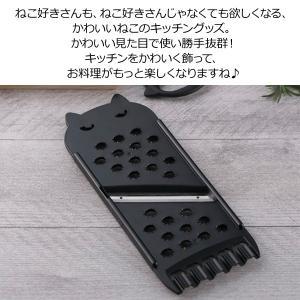 スライサー 貝印 野菜 ニャミー ねこのスライサー スライス おろし器 飾り切り 大根おろし 万能スライサー 多機能 安心の日本製 メール便送料無料|iristopmart123|05