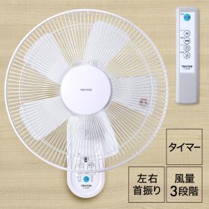 壁掛け扇風機 5枚羽根 壁掛け 扇風機 送風機 首振り 角度...