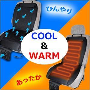 カーシートファン クール&ウォーム クールシート ホットシート ファン内蔵 涼風 温熱 送風 DC12V専用 車載 シートカバー EB-RM23K|iristopmart123