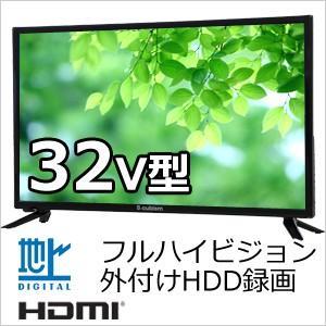 32型 液晶テレビ 地上デジタルハイビジョン LED液晶テレビ AT-32G01SR 32V型 32インチ HDMI 外付HDD録画対応 TV 地デジ CATV|iristopmart123