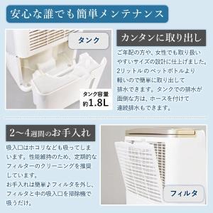 除湿機 除湿器 コンプレッサー式 パワフル除湿 VS-540 衣類 乾燥 梅雨 湿気 結露 対策 洗濯物 部屋干し 自動停止 機能搭載 ベルソス|iristopmart123|06