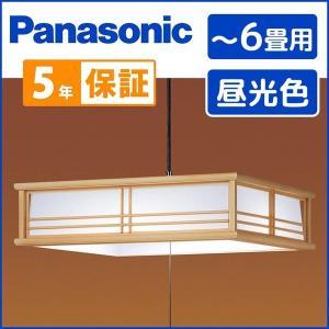 和風  ペンダントライト 8畳 LEDシーリングライト 調光 昼白色 LED照明 ライト 段調光 天井照明 和室 パナソニック LSEB8201LE1|iristopmart123