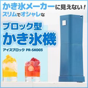 かき氷機 電動 ハンディタイプ かき氷器 カキ氷器 ふわふわ...
