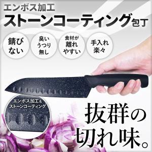 刃はステンレス製のストーンコーティングで錆びず、食材への臭いうつりもありません。  また、エンボス加...