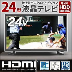 液晶テレビ 24型 地上デジタルハイビジョン SQ-Y24H302 地デジ BS CS HDMI端子 搭載 テレビ TV 24V型 24インチ|iristopmart123