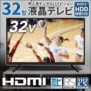 液晶テレビ 32型 地上デジタルハイビジョン SQ-Y32H302 地デジ BS CS HDMI端子 搭載 テレビ TV 32V型 32インチ|iristopmart123